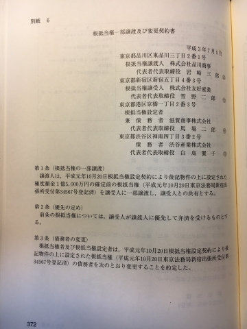 shiratori1.jpg