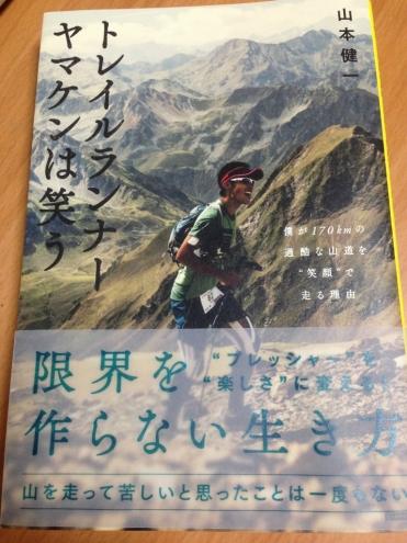 160713book.jpg