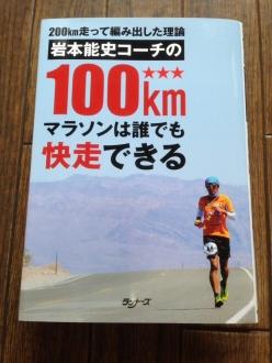 160416~17book (4)