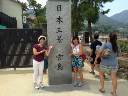 160814~160816hiroshima (17)
