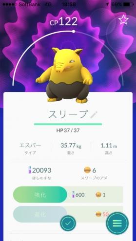 160823meijyoukouen (2)
