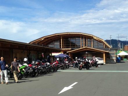 160925mikawakougentrail (1)