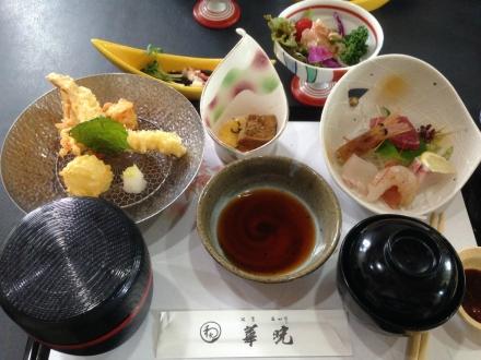 161008kinkonshiki (1)