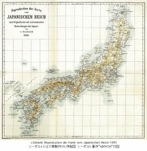 シーボルトがコピーした日本地図