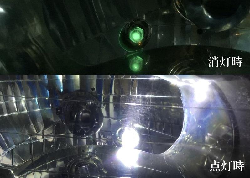 IPF LED 緑に光るやつ