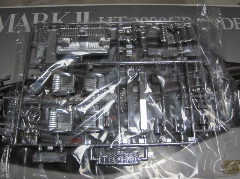 アオシマ MX41 マークⅡ グランデ