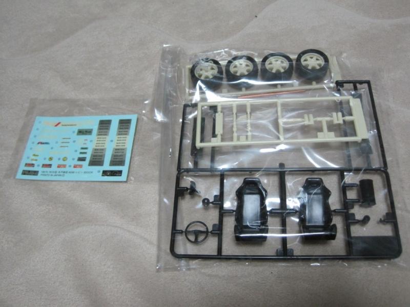 フジミ レーシングスター 水戸納豆 ハチロク AE86