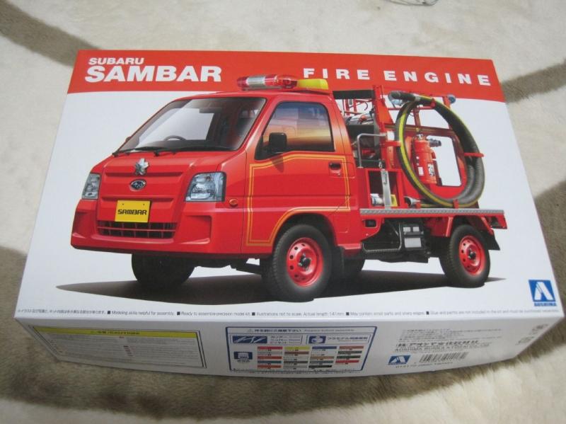 アオシマ サンバー 消防車