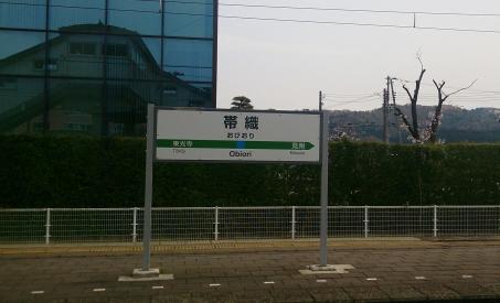 20160413新潟