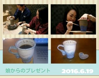20160619Anna (1)