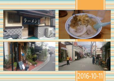 20161011御成通