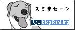 06092016_dogBanner.jpg