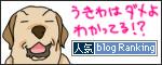 08102016_dogBanner.jpg