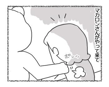 羊の国のラブラドール絵日記シニア!!「ゴーゴーウェスト!」2