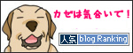 10102016_dogBanner.jpg