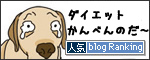 12092016_dogBanner.jpg
