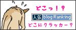 12102016_dogBanner.jpg