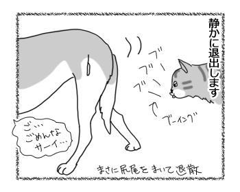 羊の国のラブラドール絵日記シニア!!「子犬認定」2