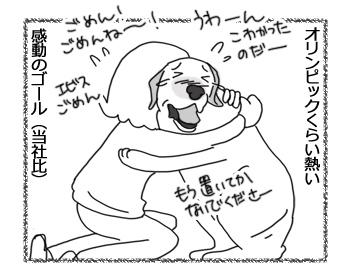 13092016_dog4mini.jpg
