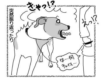 羊の国のラブラドール絵日記シニア!!「いたずらエンジェル」2