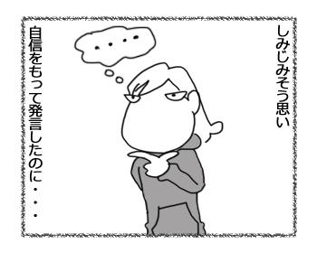 羊の国のラブラドール絵日記シニア!!「オリンピック級」3mini