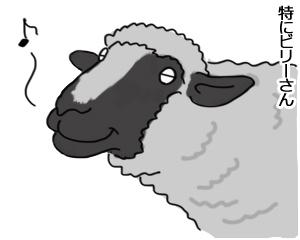 羊の国のラブラドール絵日記シニア!!「春になるとね」5