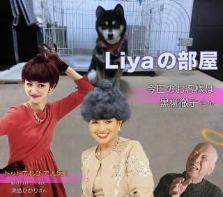 liya2016zura_convert_20160606015733.jpg