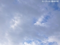 雲(横長)