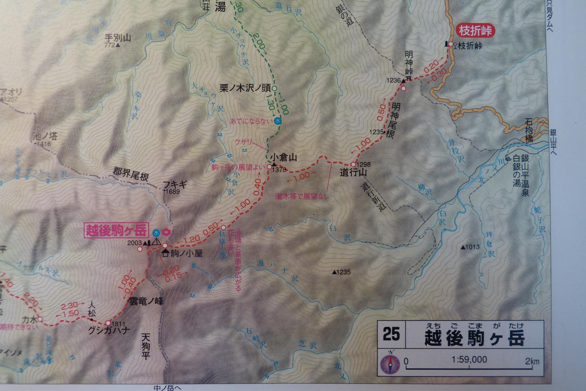 echigo map