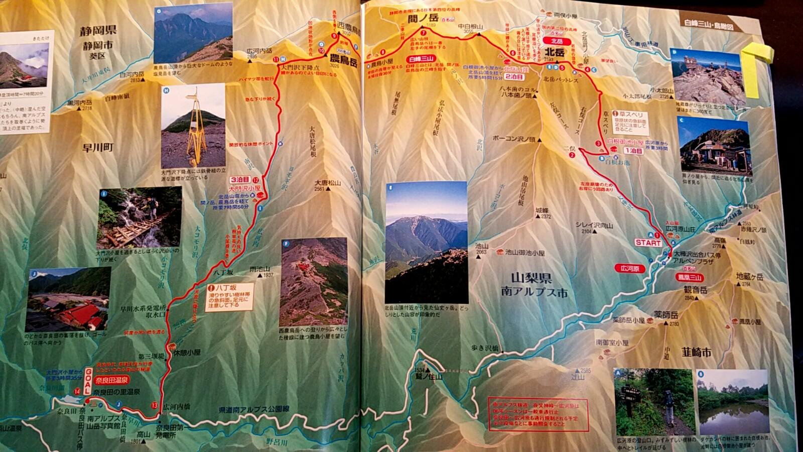 kita_map.jpg