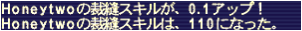 saihousukir2.png