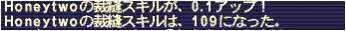 saihousukiru.png
