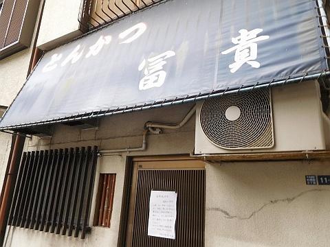 2016101901.jpg