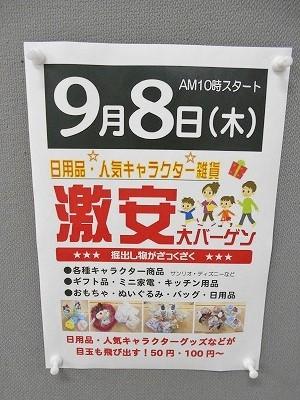312-6.jpg