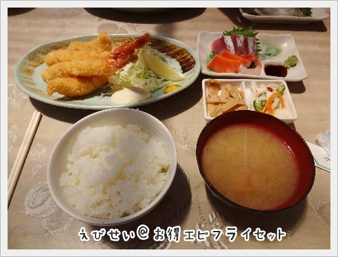 fc2_2016-08-02_01.jpg