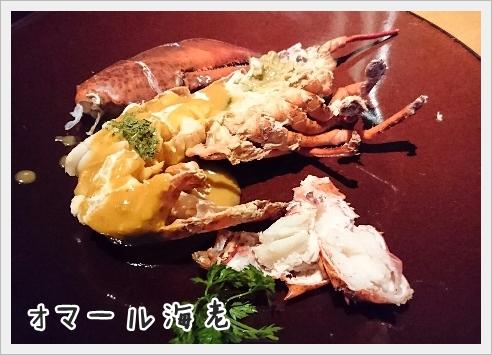 fc2_2016-09-07_04.jpg