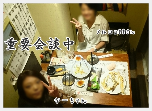 fc2_2016-09-16_03.jpg