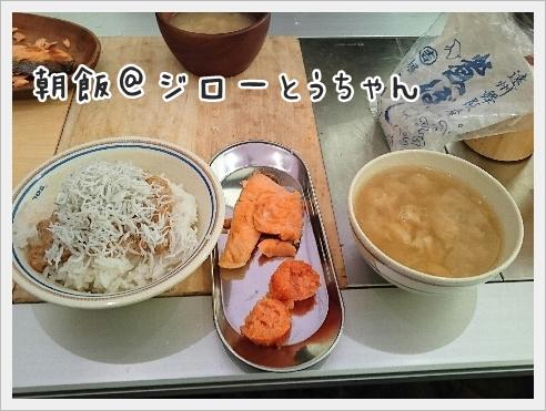 fc2_2016-09-21_01.jpg