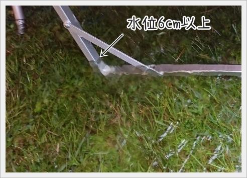 fc2_2016-09-21_08.jpg