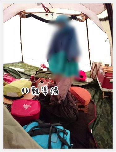 fc2_2016-09-21_12.jpg