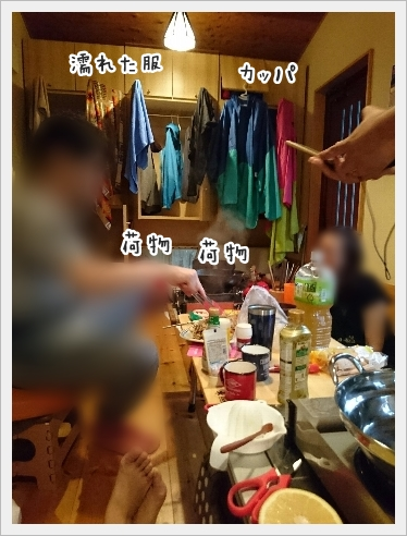 fc2_2016-09-21_14.jpg