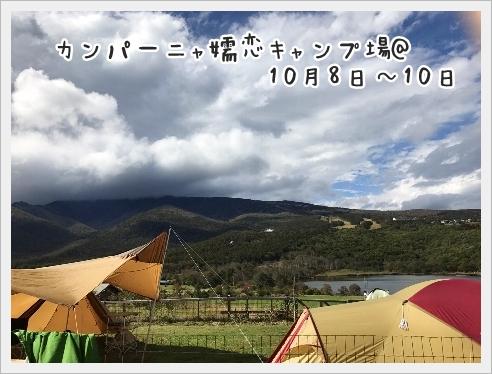 fc2_2016-10-12_01.jpg