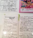 kakumanga_06.jpg