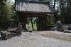 三宮八幡神門