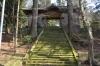 二宮社神門