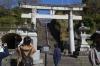 廣瀬神社石段