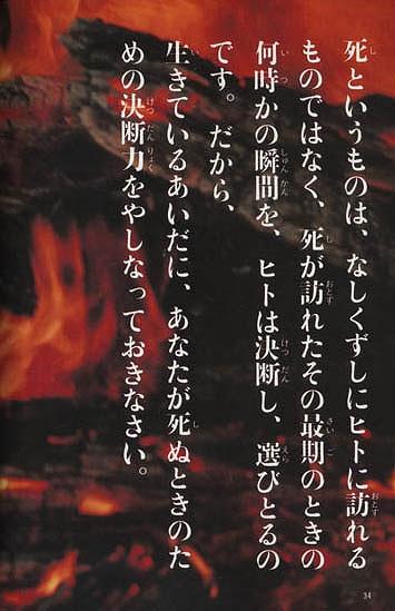 2016-05-30-0001.jpg