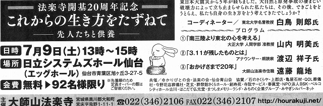 2016-06-26-0005.jpg