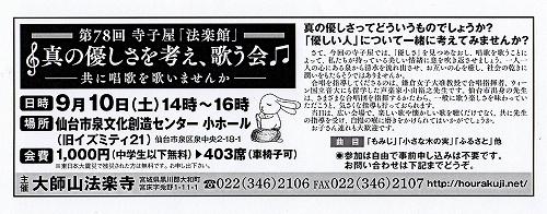2016-08-22-0002.jpg