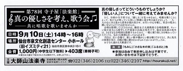 2016-08-22-00022.jpg